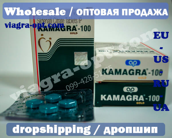 pillole come il kamagra